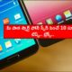5 Super Tips And Tricks To Speed Up Your Old Smartphone