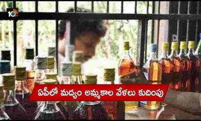 Ap Liquor Sales
