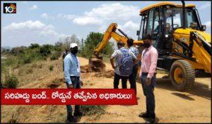 Andhra Odisha Boarder
