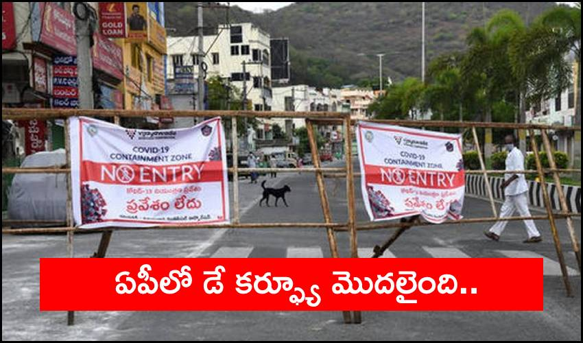 Andhra Pradesh Day Curfew Start From Today