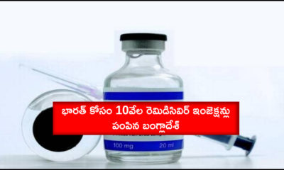 Bangladesh Gifts India 10,000 Remdesivir Vials