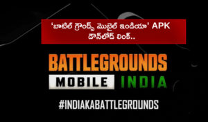 Battlegrounds Mobile India Apk Download Link
