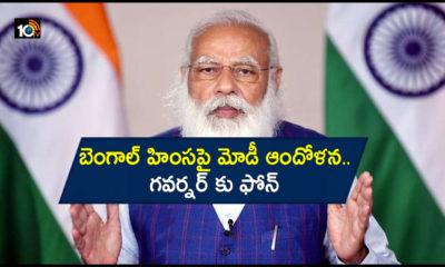 Bengal Governor Modi