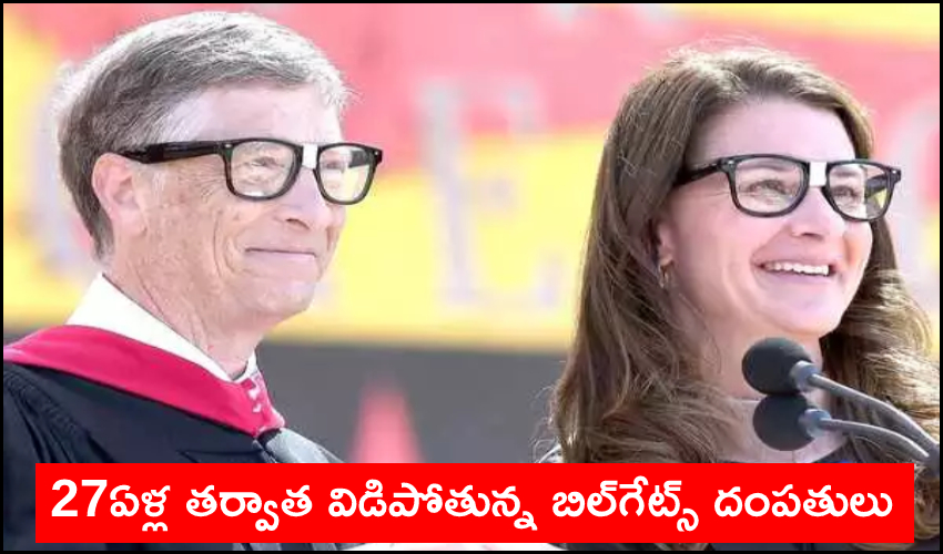 Billgates And Melinda Gates Are Ending Their Marriage After 27 Years