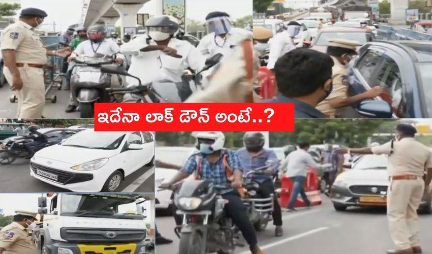Lock down : ఇదేనా లాక్ డౌన్ అంటే?..హైదరాబాద్ లో పలు ప్రాంతాల్లో ట్రాఫిక్ జామ్..రంగంలోకి దిగిన డీజీపీ