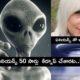 British Woman Alien Abduction (3)