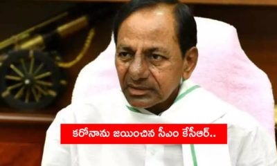 Cm Kcr Cured From Covid 19