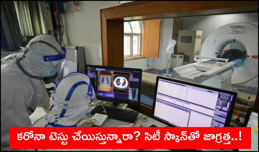 City Scan Very Dangerous More Than Covid Virus (1)