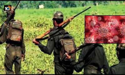 Corona Positive Maoists
