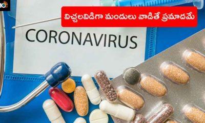 Covid Medicine