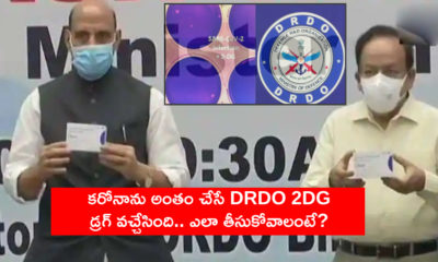 Drdo 2dg Covid 19 Medicine