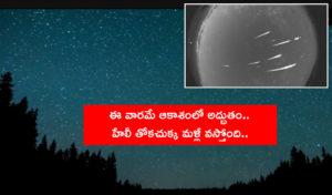 Debris From Halley's Comet Lighting Up The Sky This Week (2)