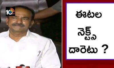 Telangana Health Minister