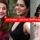 Five Heroines