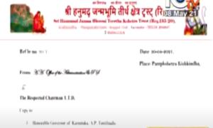 TTD letter to Hanuman Janmabhoomi Pilgrimage Trust criticism