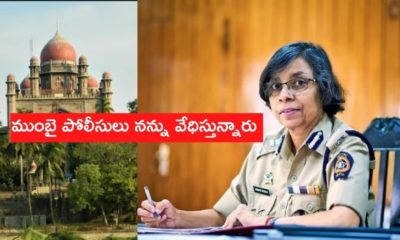 Ips Rashmi Shukla High Court