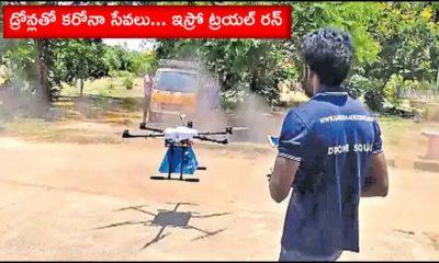 Isro Trail Run Drones For Covid 19 Services