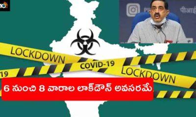 India Lockdown