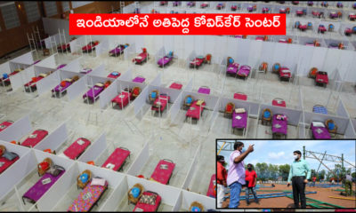 India's Biggest Oxygen Bed Facility Being Set Up At Ambalamugal