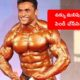 Jagdish Lad