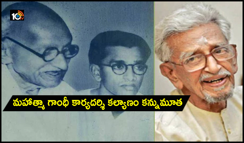 Mahatma Gandh Personal Secretary