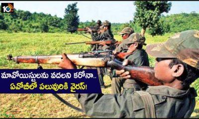 Maoists Covid Positive