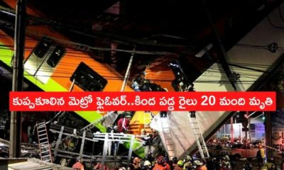 Metro Train Collapsed