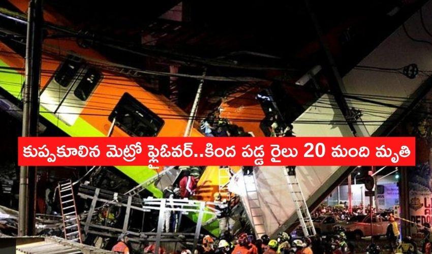 Metro Train Collapsed