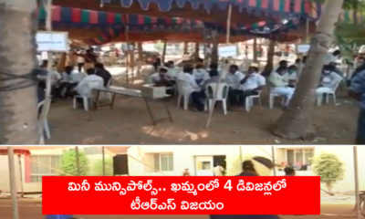 Mini Muncipolls Counting In Telangana State