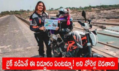 Mumbai Rider Girl Vishakha