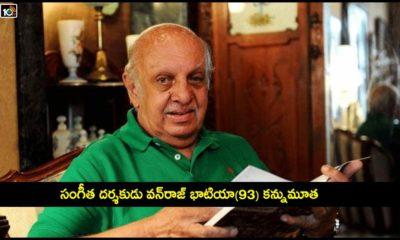 Music Director Vanraj Bhatia