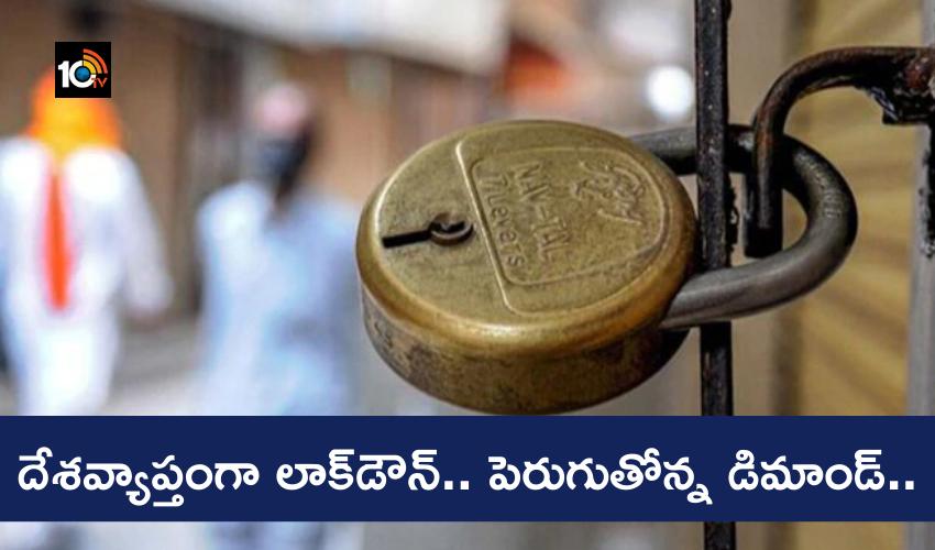 National Lockdown In India