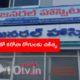 Ongole Aditya Hospital