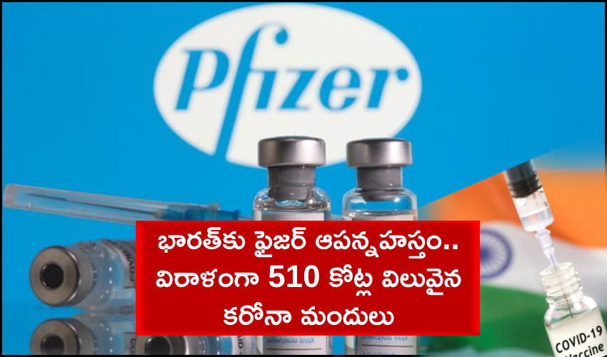 Pfizer Donate Covid Drugs