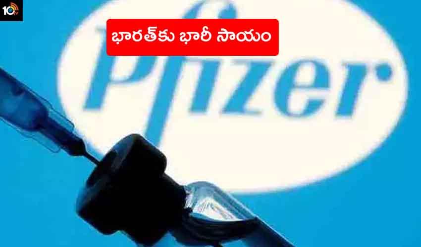 Pfizer Donates Covid 19 Drugs To India