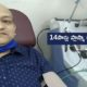 Plasma Donation 14 Times (1)