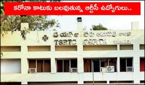 Rtc Employees Demand Tarnaka Rtc Hospital To Make Complete Covid Hospital