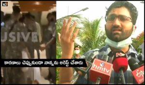 Raghu Rama Krishna Raju Arrest