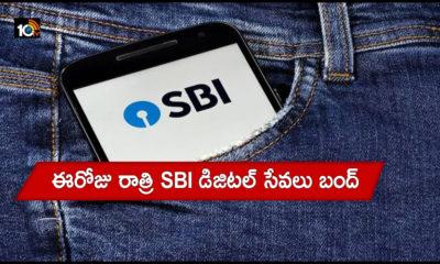 Sbi Digital Services