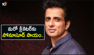 Sonu Sood Helps