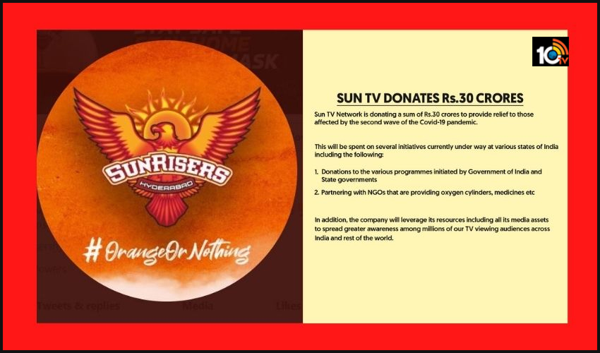 https://10tv.in/ipl-2021/sunrisers-hyderabad-is-donating-rs-30-crores-to-provide-relief-223327.html
