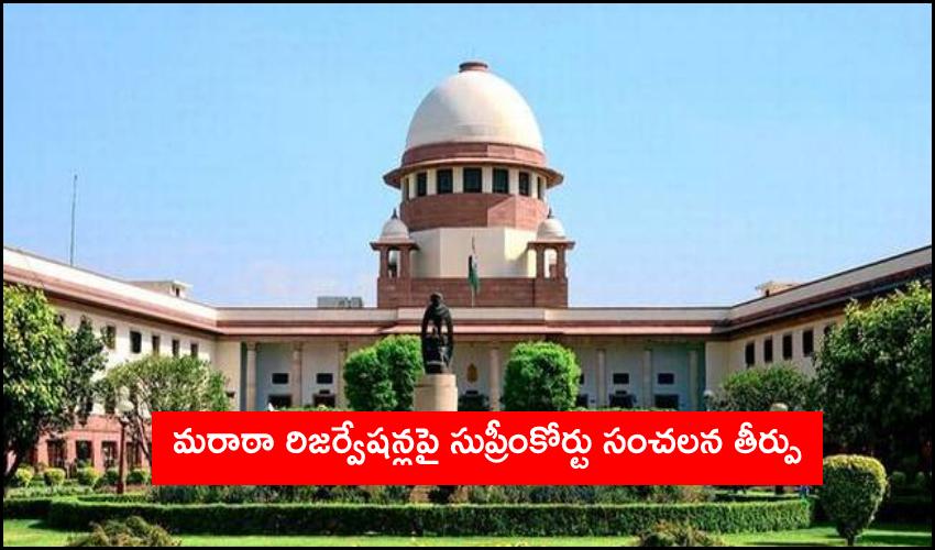 Supreme Court Quashes Maharashtra Law Granting Reservation To Maratha Community