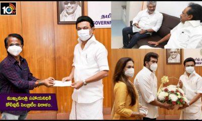 Tamil Nadu Cm Relief Fund
