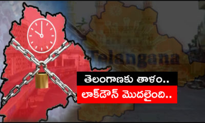 Telangana Lockdown Countdown In Statewide (1)