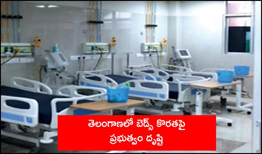 Telangana Govt Focus Hyd Covid Hospital Beds Shortage