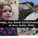 This Says 10 Year Old Girl In Gaza City