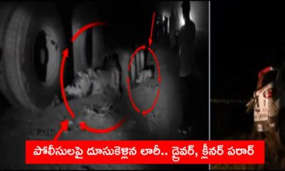 Two Police Killed Lorry Ramps Patrolling Polices In East Godavari District
