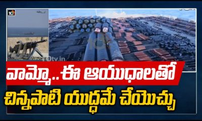 Us Navy Seizes Huge Weapons In Arabian Sea