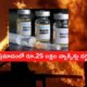Vaccines Worth Rs 25 Lakhs Damaged In Fire At Indore Godown