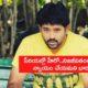 Vadinamma Tv Serial Actor Rajesh Datta
